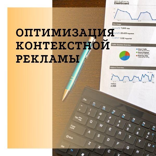 c_03: Оптимизация рекламной кампании