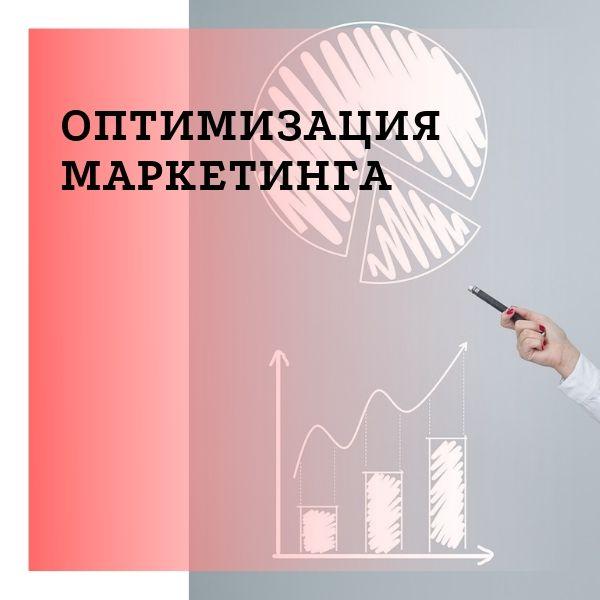 d_03: Оптимизация маркетинга по KPI